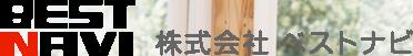 株式会社ベストナビ|広島の土地・不動産情報が満載